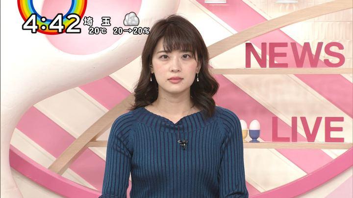 2018年11月05日郡司恭子の画像08枚目