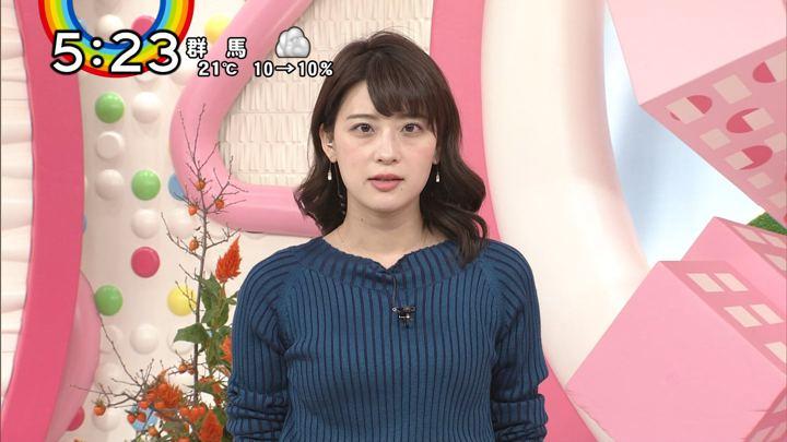 2018年11月05日郡司恭子の画像15枚目