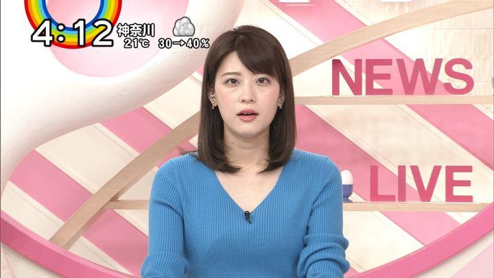 2018年11月06日郡司恭子の画像03枚目