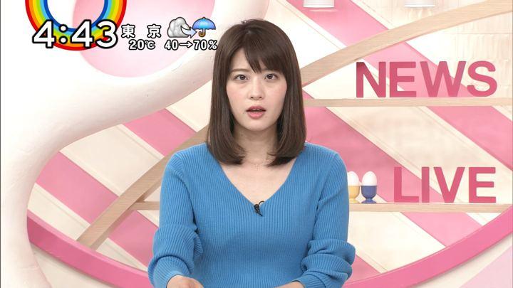 2018年11月06日郡司恭子の画像12枚目