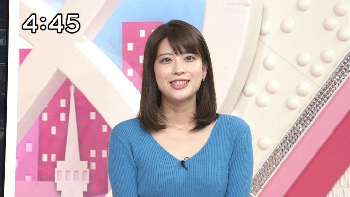 2018年11月06日郡司恭子の画像14枚目