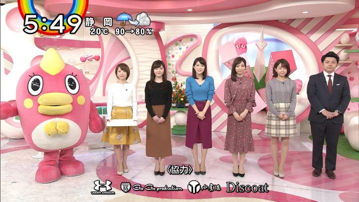 2018年11月06日郡司恭子の画像24枚目