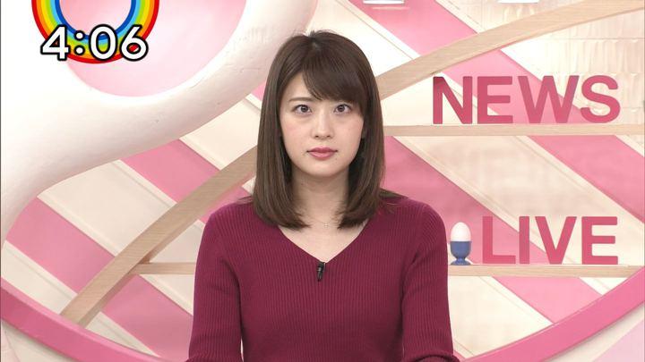 2018年11月12日郡司恭子の画像04枚目