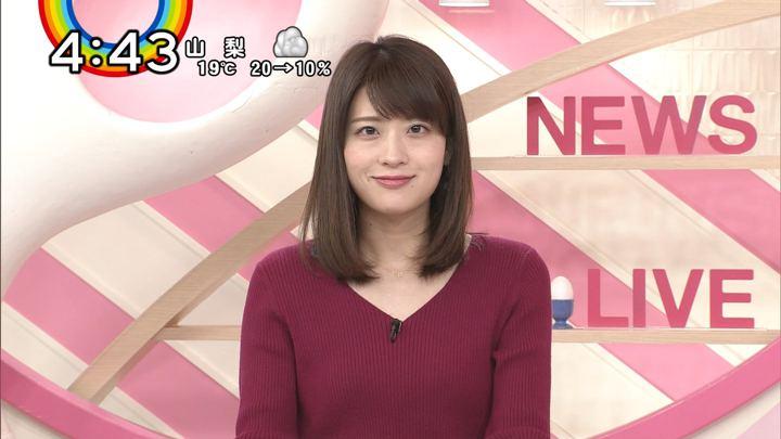 2018年11月12日郡司恭子の画像09枚目