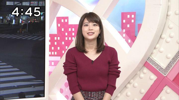 2018年11月12日郡司恭子の画像10枚目