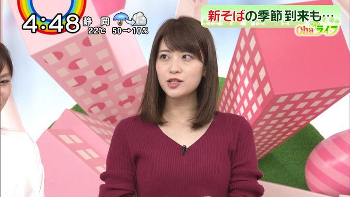 2018年11月12日郡司恭子の画像15枚目