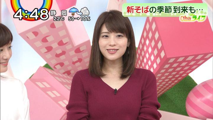 2018年11月12日郡司恭子の画像16枚目