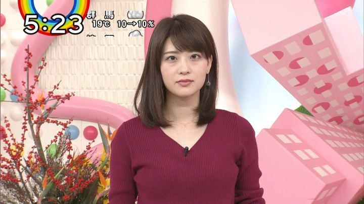 2018年11月12日郡司恭子の画像21枚目