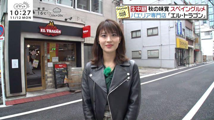 2018年11月12日郡司恭子の画像28枚目