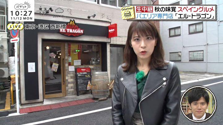2018年11月12日郡司恭子の画像31枚目