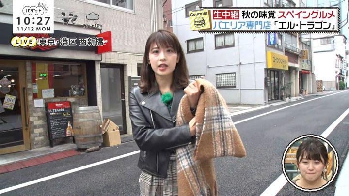 2018年11月12日郡司恭子の画像32枚目