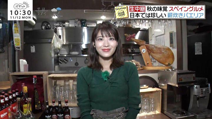 2018年11月12日郡司恭子の画像33枚目