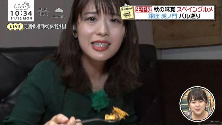 2018年11月12日郡司恭子の画像38枚目