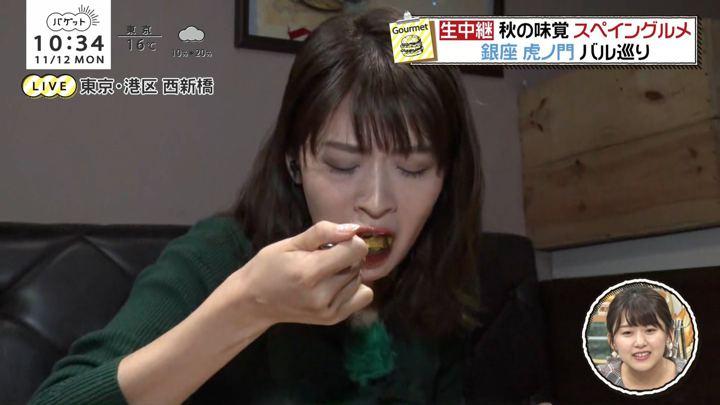 2018年11月12日郡司恭子の画像40枚目