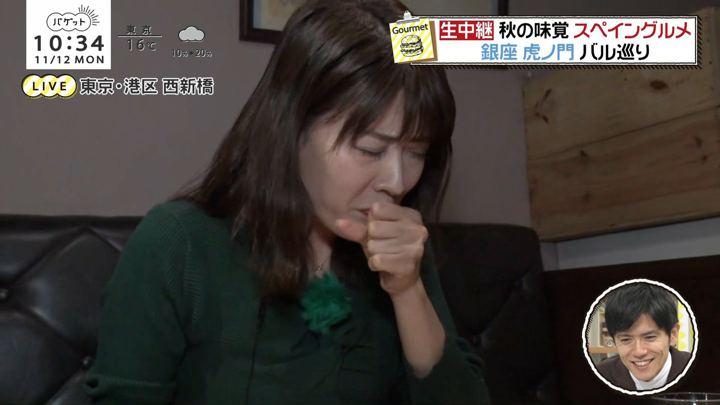 2018年11月12日郡司恭子の画像41枚目