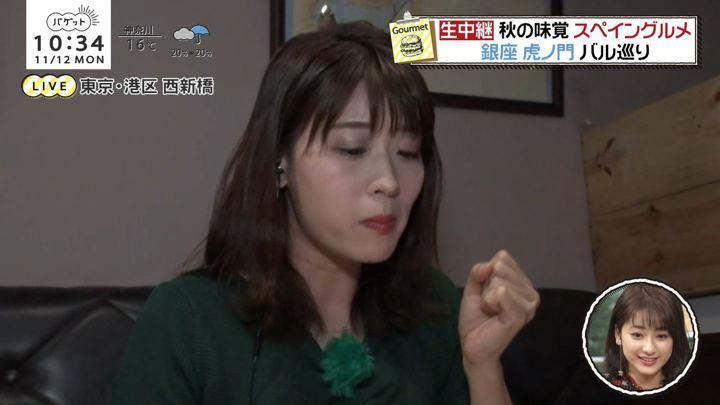 2018年11月12日郡司恭子の画像42枚目