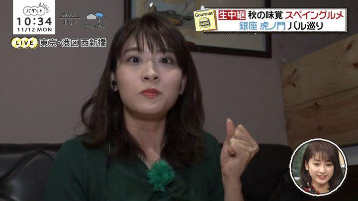 2018年11月12日郡司恭子の画像43枚目