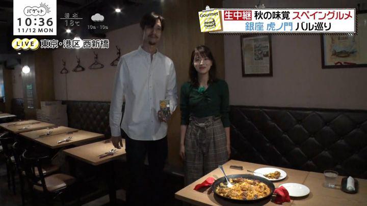 2018年11月12日郡司恭子の画像48枚目