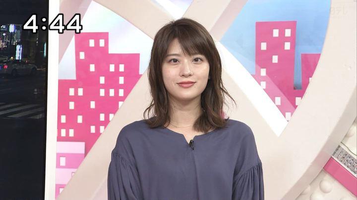 2018年11月13日郡司恭子の画像11枚目