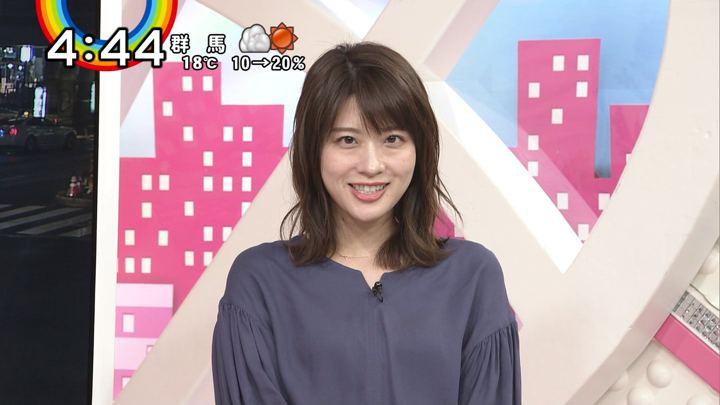 2018年11月13日郡司恭子の画像12枚目