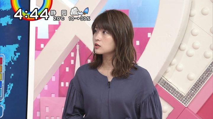 2018年11月13日郡司恭子の画像13枚目