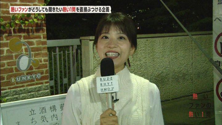 郡司恭子 バズリズム02 (2018年11月16日放送 10枚)