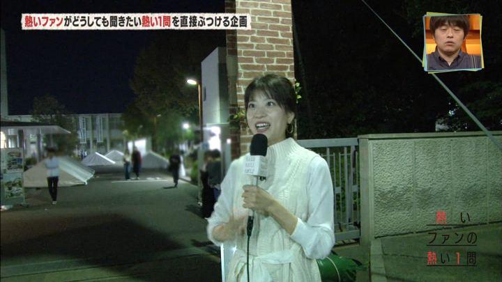2018年11月16日郡司恭子の画像04枚目