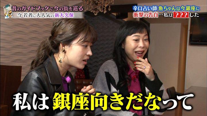 2018年11月18日郡司恭子の画像20枚目