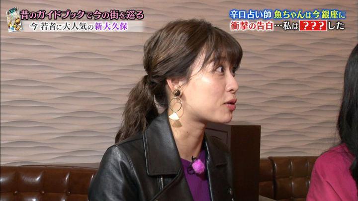 2018年11月18日郡司恭子の画像22枚目