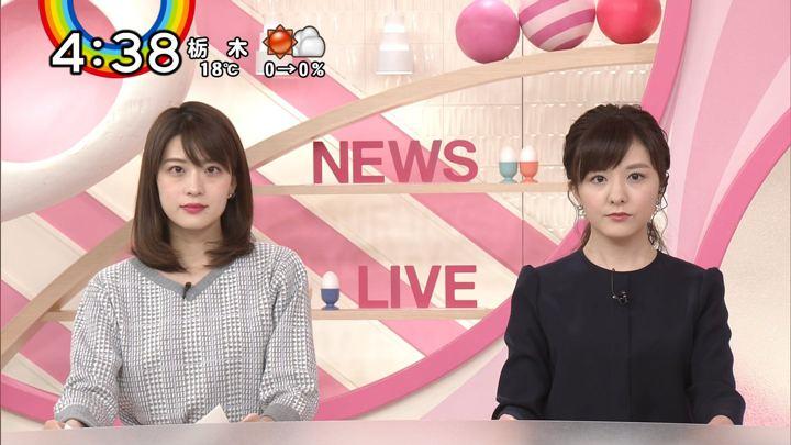 2018年11月26日郡司恭子の画像14枚目