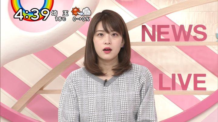 2018年11月26日郡司恭子の画像15枚目