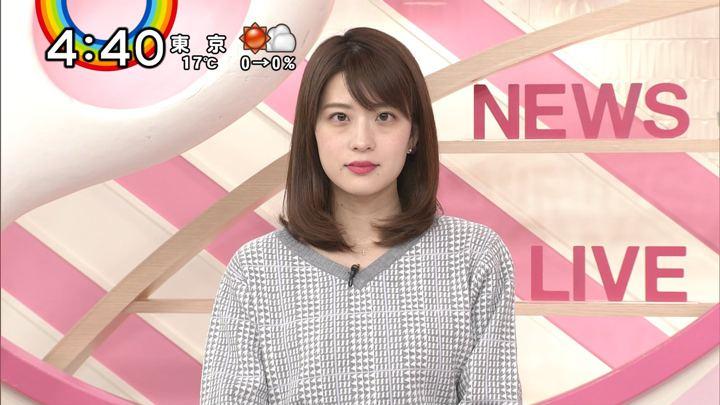2018年11月26日郡司恭子の画像16枚目