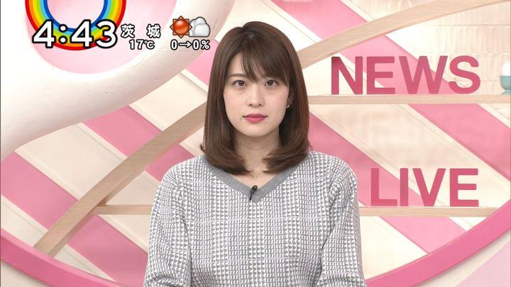 2018年11月26日郡司恭子の画像18枚目