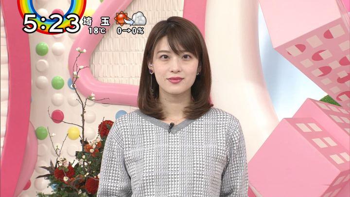 2018年11月26日郡司恭子の画像27枚目