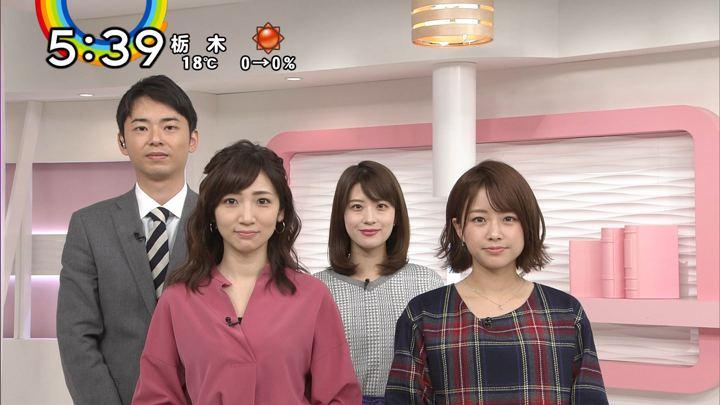 2018年11月26日郡司恭子の画像29枚目