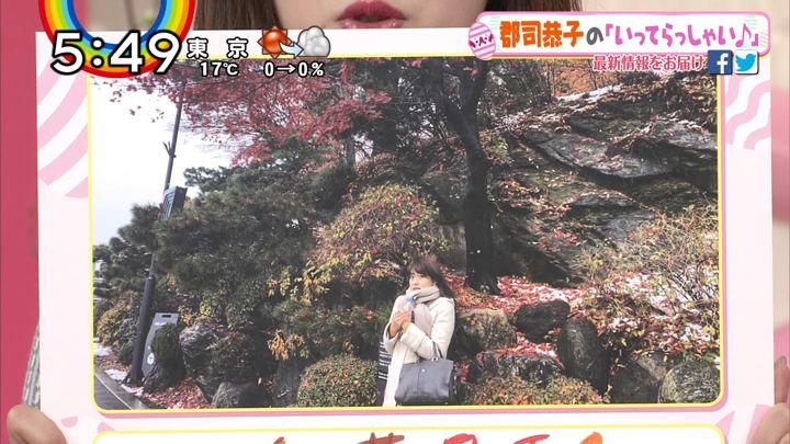 2018年11月26日郡司恭子の画像34枚目