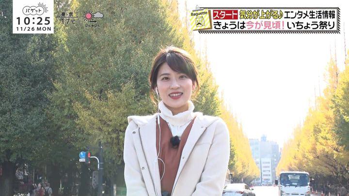 2018年11月26日郡司恭子の画像38枚目
