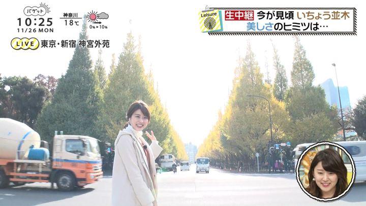 2018年11月26日郡司恭子の画像41枚目