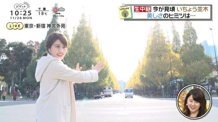 2018年11月26日郡司恭子の画像42枚目