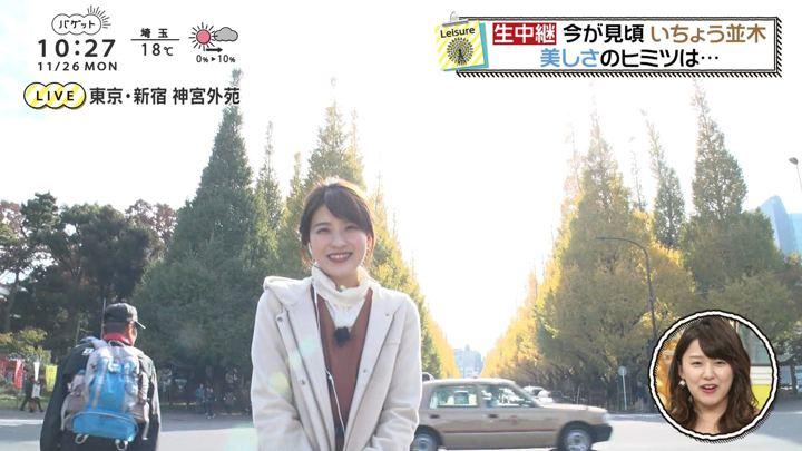 2018年11月26日郡司恭子の画像43枚目