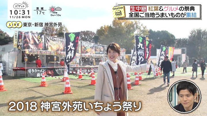 2018年11月26日郡司恭子の画像44枚目