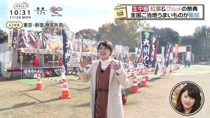 2018年11月26日郡司恭子の画像45枚目