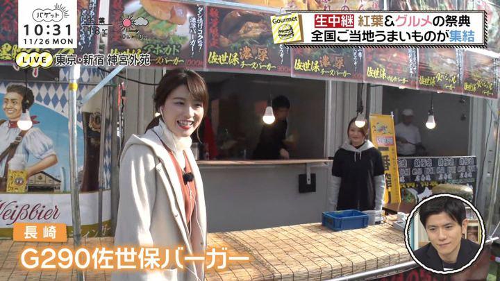 2018年11月26日郡司恭子の画像46枚目