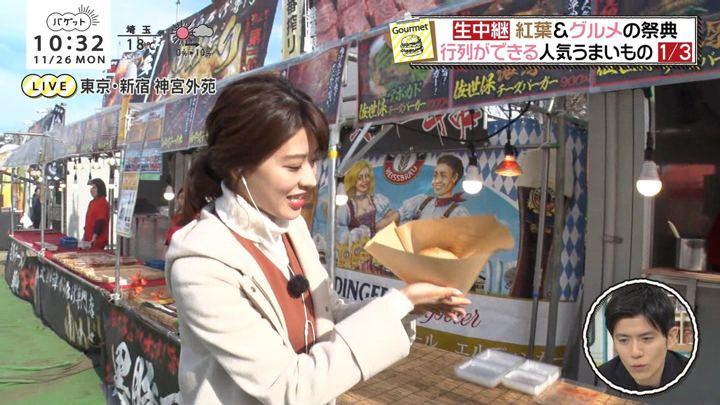 2018年11月26日郡司恭子の画像47枚目