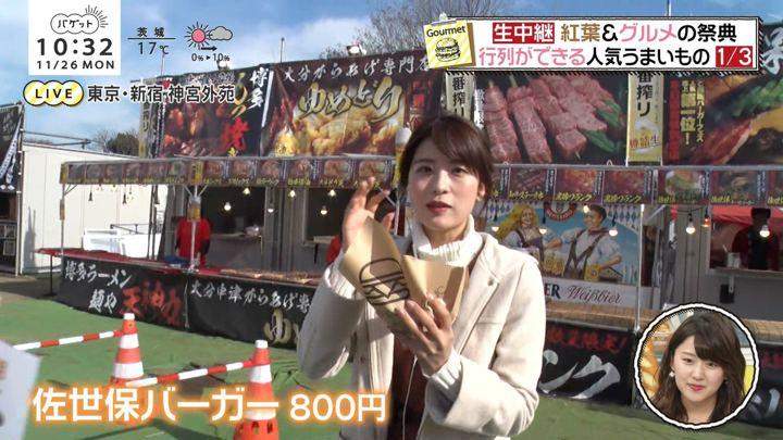 2018年11月26日郡司恭子の画像48枚目