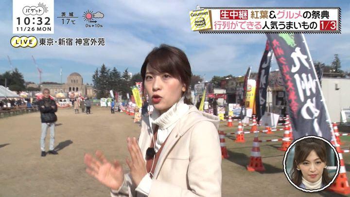 2018年11月26日郡司恭子の画像49枚目