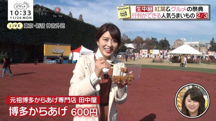 2018年11月26日郡司恭子の画像50枚目