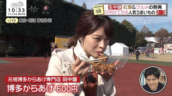 2018年11月26日郡司恭子の画像53枚目