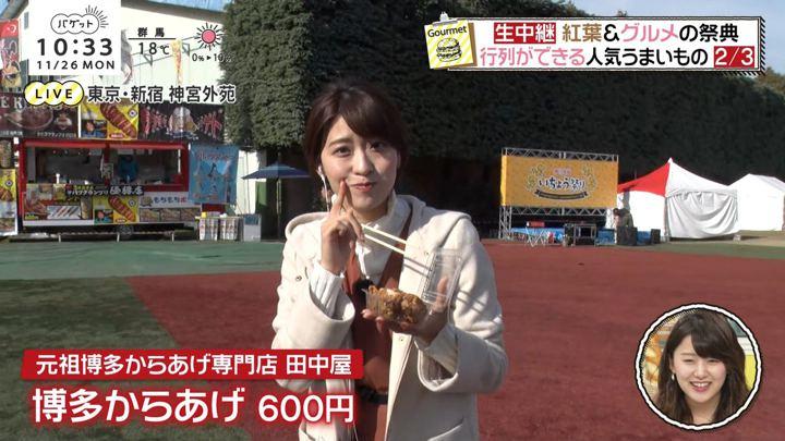 2018年11月26日郡司恭子の画像55枚目