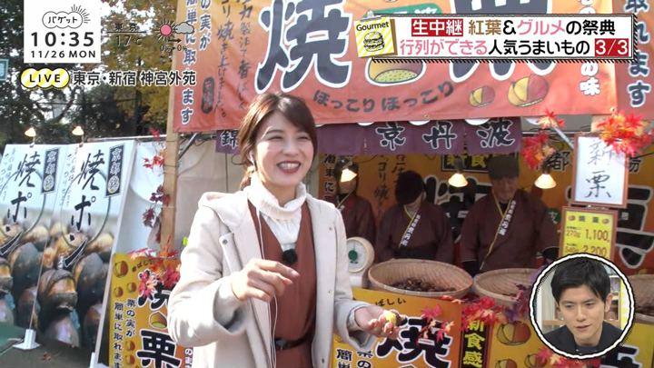 2018年11月26日郡司恭子の画像60枚目